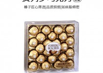 费罗列巧克力