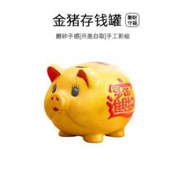 招财进宝金猪存钱罐